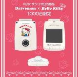 ハローキティのドライブレコーダー ドライブマン 720α [シンプルセット]SD別売り