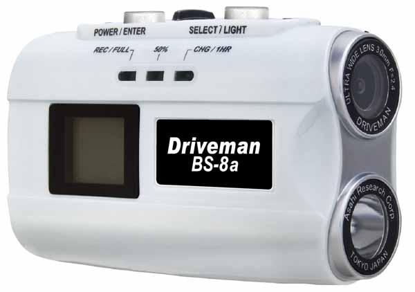 バイク用ヘルメット装着型ドライブレコーダー driveman bs 8a 白 長時間