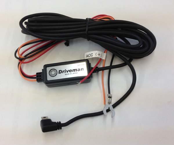 画像: S-1080GS[ドライブレコーダーシンプルセット SD別売 GPS/Gセンサー]