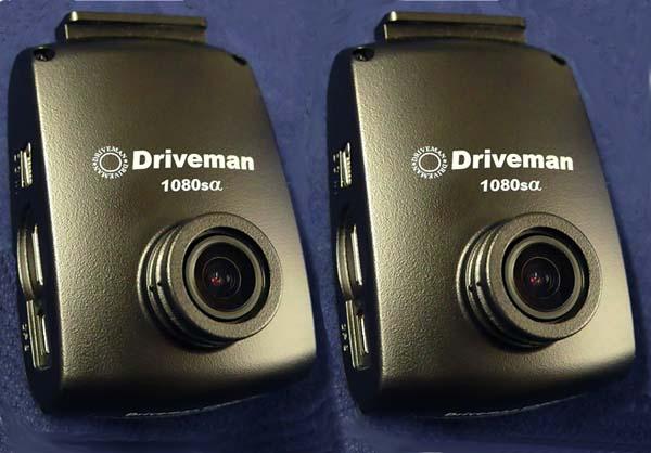 画像1: [2個セット]ドライブマン1080sα(エスアルファ) Gセンサー内蔵+セキュリティ機能付ドライブレコーダー【フルセット】まとめ買い割引