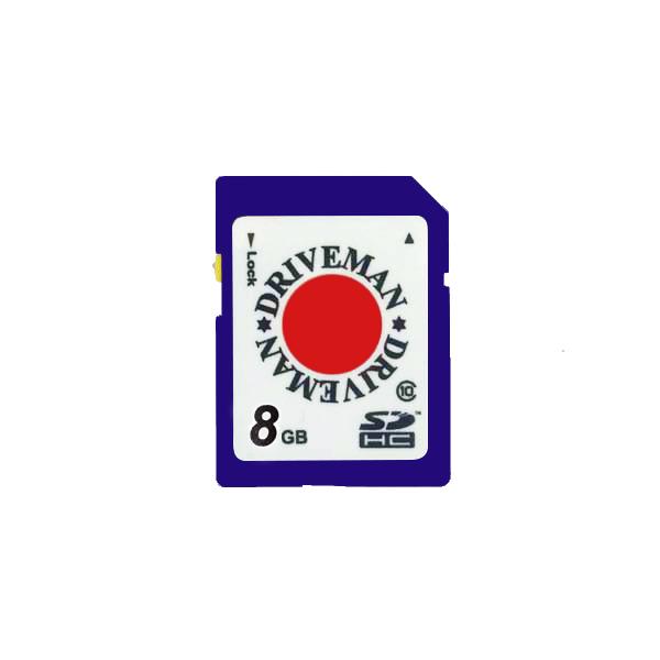 画像1: [オプション]Driveman純正 8GB SDHCカード Class10 (αシリーズ除く)