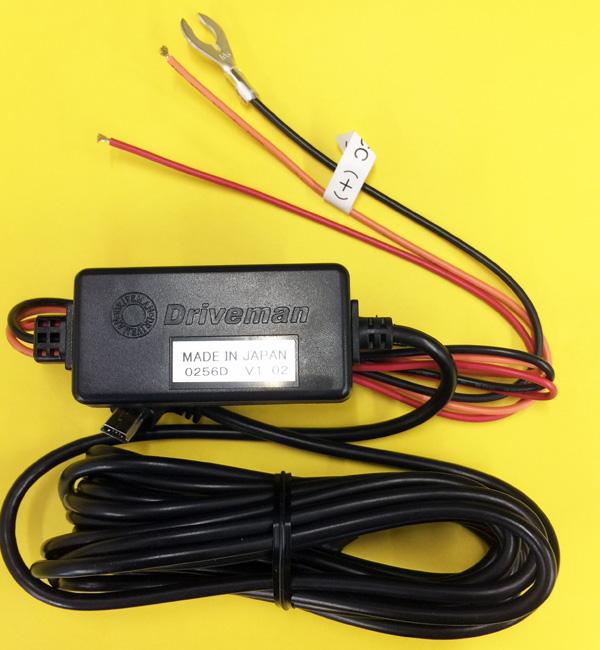 画像1: 電圧監視型 セキュリティモデル用3芯車載DC/DCコンバーター