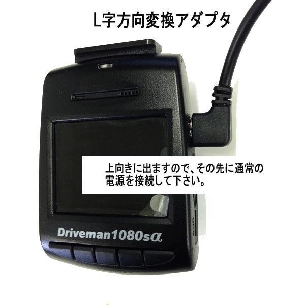 画像2: [オプション]電源ケーブル方向変換用L字アダプタ