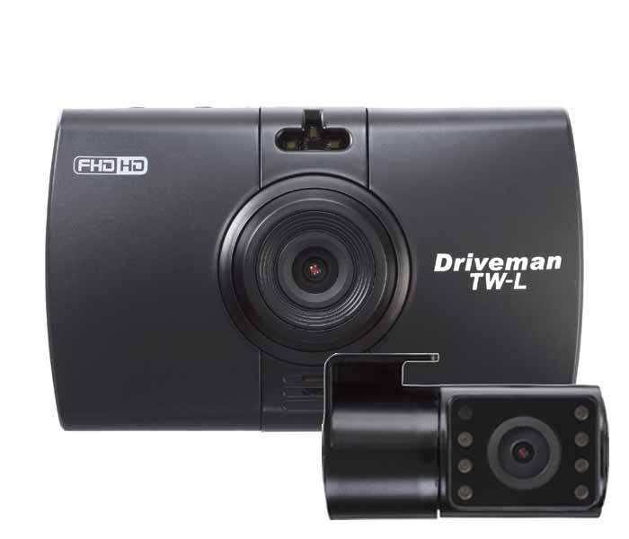 画像1: [前後2カメラ]ドライブレコーダー Driveman TW-L (シガー電源セット) 直販限定商品 セール品